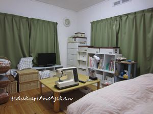 アトリエ兼寝室