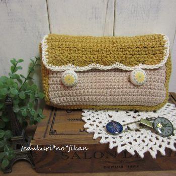 かわいい編みポーチ