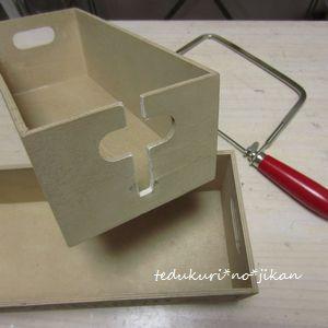 タップボックス 製作開始