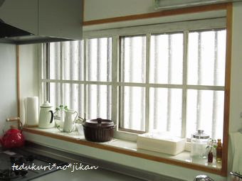 キッチンに窓枠