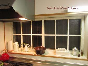 キッチンに窓枠2