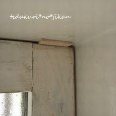 窓枠 固定用パーツ2