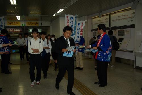 10/17焼津駅 やいちゃん1