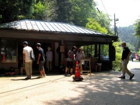 「滝の茶屋」