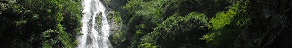 涼を求めて…神庭の滝