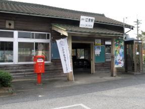 駅舎入口付近