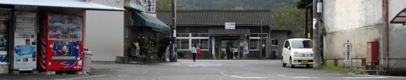 JR姫新線 美作江見駅