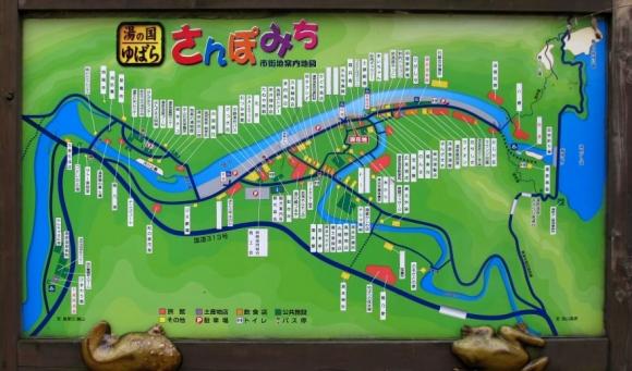 湯原温泉 観光マップ