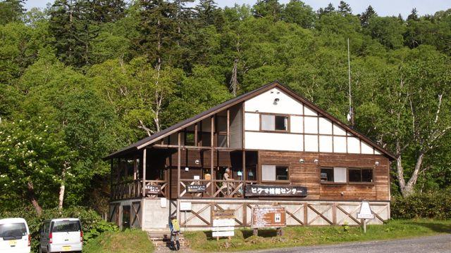 ヒグマ情報センター