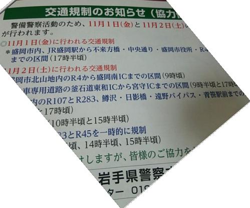 めんこいわんこ 3