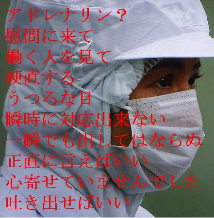 DSCF048177---.png
