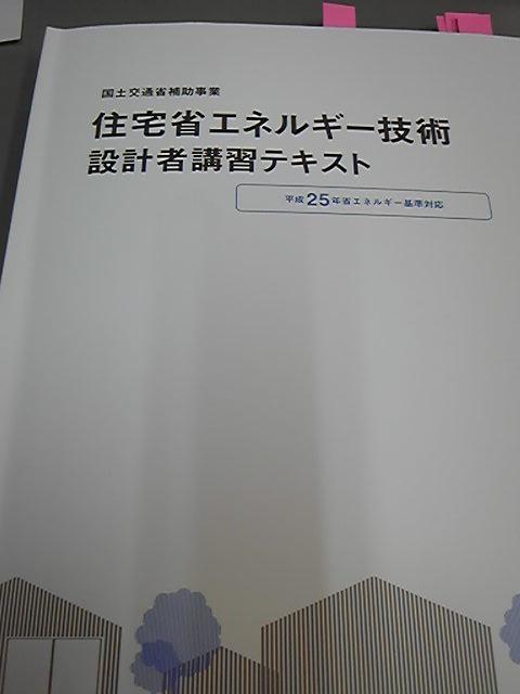 141114_202607.jpg