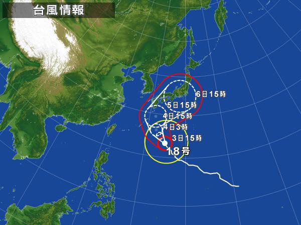 taifuu_201410031801243fa.png