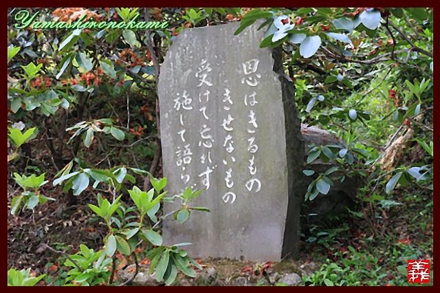 s-20130518長安寺032