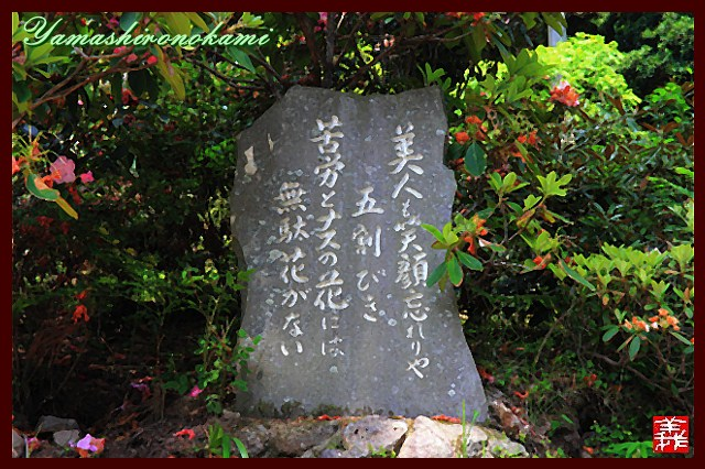 s-20130518長安寺047