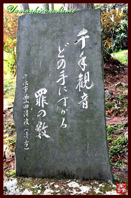 s-20130518長安寺026