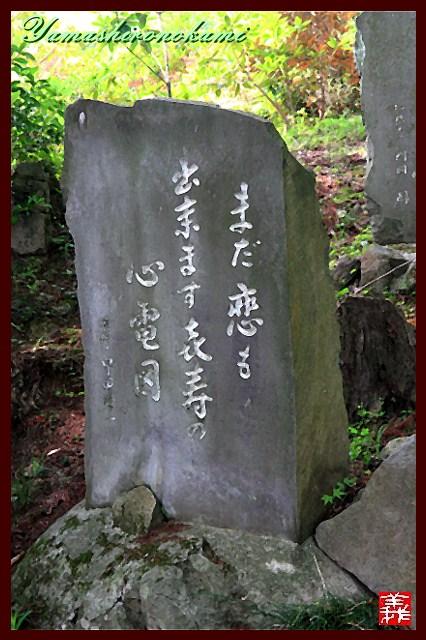 s-20130518長安寺027