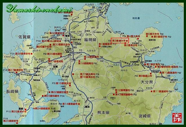 s-九州西国地図03_01