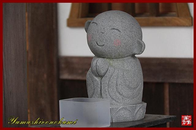 s-20130622-杉岳山大聖寺0018