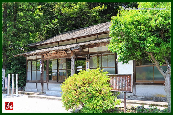 s-20130518天念寺003