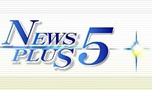 title_news5plus1304.jpg