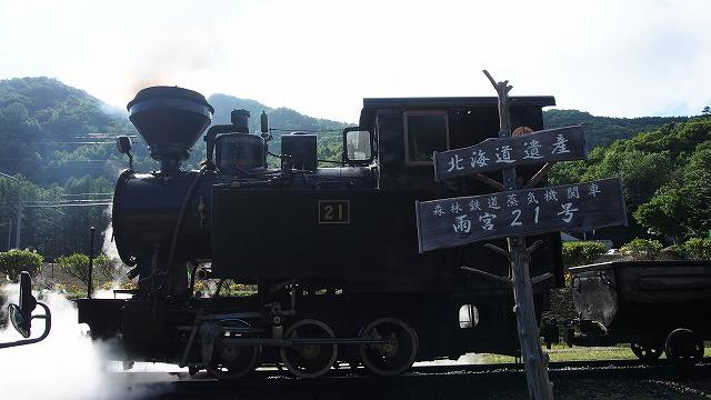 P8020492.jpg