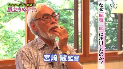 日本禁煙学会、「風立ちぬ」はタバコ規制に関する法律・条約違反(あらゆるメディアでのタバコの広告・宣伝が禁止)と指摘