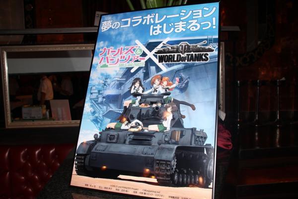 【画像ネタ】WIN「World of Tanks」の日本サービス開始が9月5日に決定、「ガールズ&パンツァー」とのコラボも発表   他