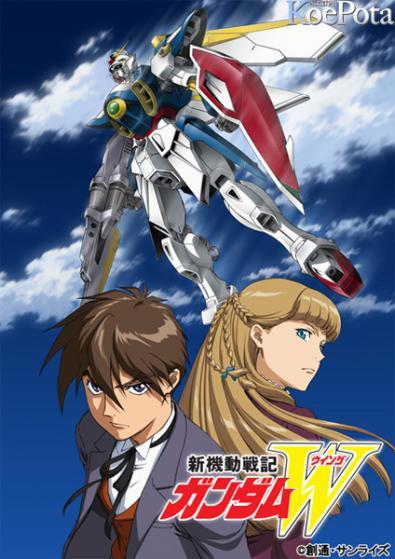 「新機動戦記ガンダムW」BS11にてHDリマスター版の放送決定!