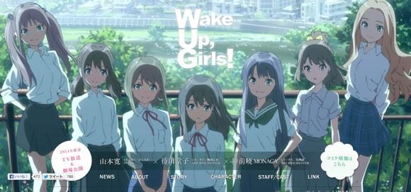 アニメ『Wake Up Girls!』 七夕祭りの短冊にヤマカンが「WUG紅白出場」と書いた模様w
