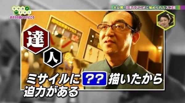 NHK番組で板野サーカスの大迫力の秘密を説明!