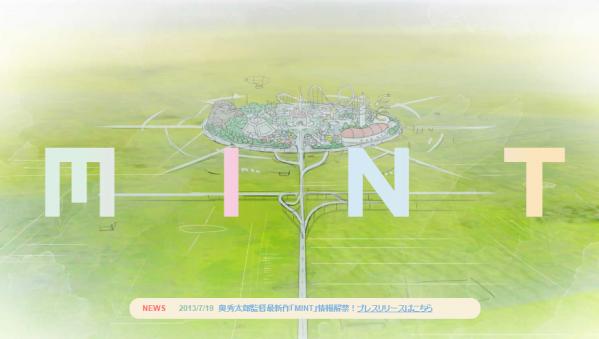 アニメと実写が融合した劇場作品『MINT』を発表! 脚本に「ペルソナ4」などを担当した熊谷純