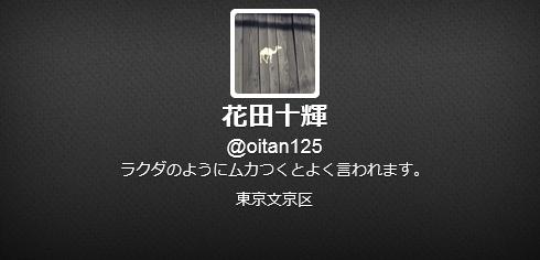 『ラブライブ!』2~4話について花田先生が語る! 2期も花田先生に期待だな