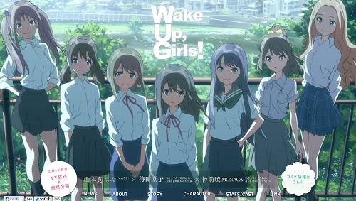 """アニメ『Wake Up, Girls!』メイン声優が所属してる事務所のホームページのソースに""""abehiroshi.jpg""""という文字がwwww"""