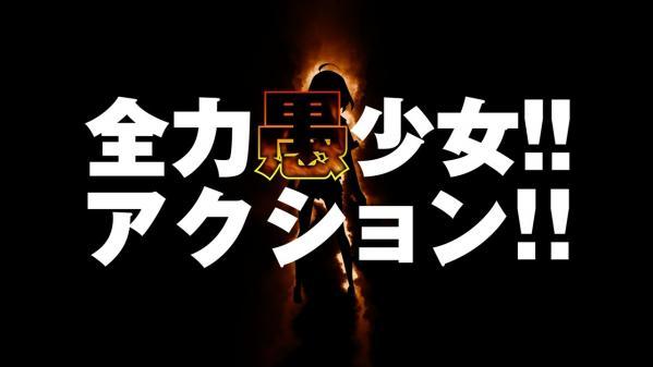 佐藤順一監督 最新作アニメ始動! 「全力愚少女!アクション!」公式&PV公開