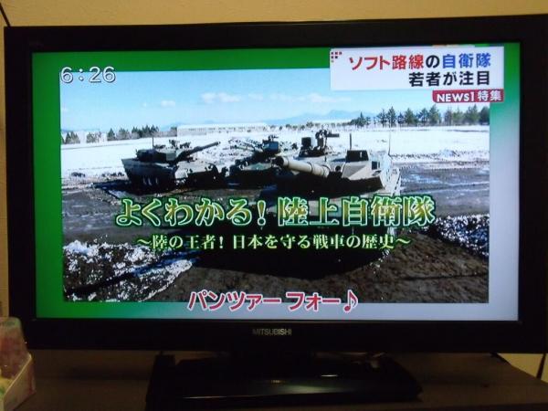 【動画】北海道のニュースで放送された『ガールズ&パンツァー』特集! すごい真面目で良い特集だわ・・・