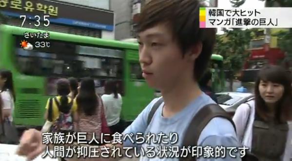 【動画】NHKニュースで『進撃の巨人』特集!「韓国でも大ヒット」 作者は今日で27歳!