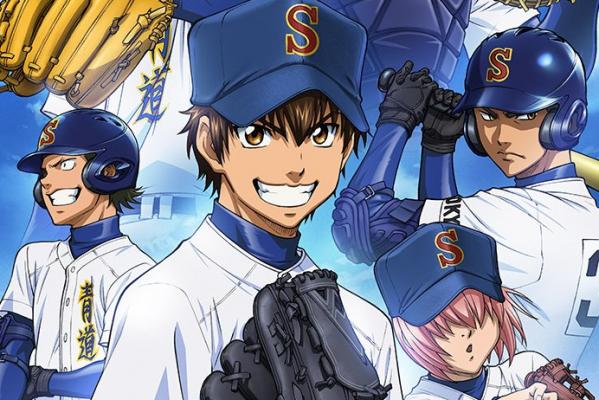 アニメ『ダイヤのA』公式サイトリニューアル 追加キャスト発表! 松岡君がついにあのセリフをいうのか・・・
