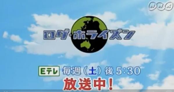 アニメ『ログホライズン』番宣CM公開! アカツキちゃんが可愛い!