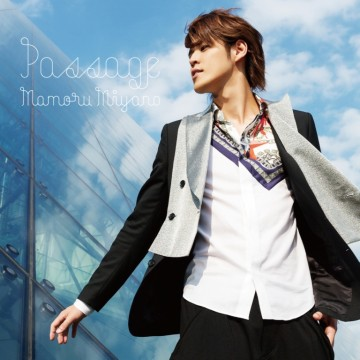 声優・宮野真守さんの4thアルバム『PASSAGE』初週1,7万枚!浜崎あゆみさんのアルバム1,5万枚・・・マモーが浜崎に勝つ!