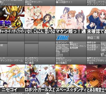 2014年冬アニメ一覧画像きたああああ! 現時点で既に21作品!