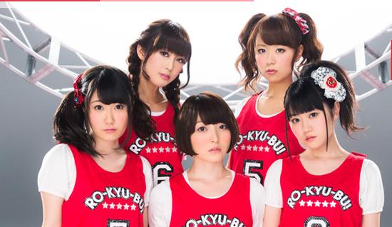 【ロウきゅーぶ!】声優ユニット・「RO-KYU-BU!」ライブ物販列にすごい長蛇の列!どう見てもアウトなやつもww