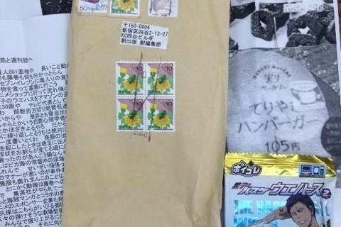【怪人801面相】「黒子のバスケ」脅迫犯から届いた手紙の内容が公開される