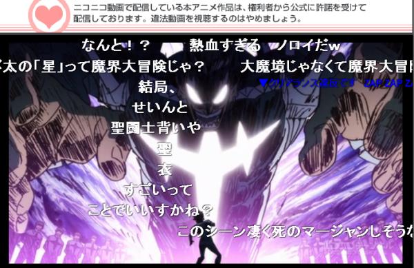 ニコニコ動画で人気の秋アニメ 本命キルラキル、対抗黒子&アルペジオ!?