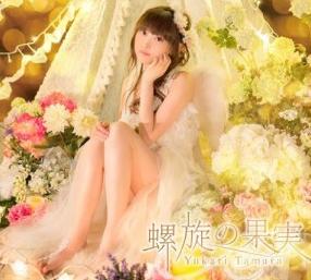 東スポが「人気声優の田村ゆかり(37)」と書く・・・アカン