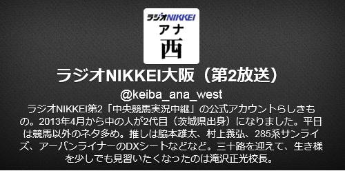 11/4(月・祝)13時からラジオNIKKEI第1で「アニソンポッド」放送決定! 主に夏アニメの主題歌が流れるぞ