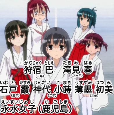 漫画『咲 -Saki-』最新話で水着回!! 永水女子のおっぱいでかすぎてやべえええ・・・