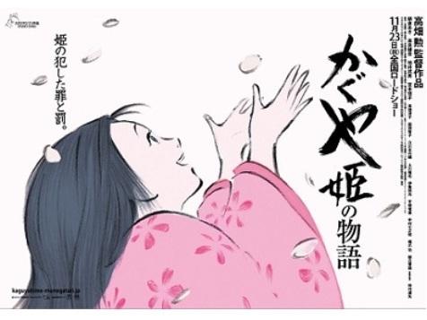 宮崎駿、『かぐや姫』見て泣いた日テレPに怒る! 「この映画で泣くのは素人だよ!」