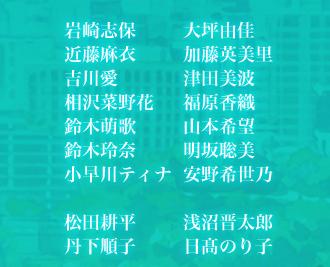 『Wake Up Girls!』ライバルユニット「I・1クラブ」の全身キャラ画像公開! AKBっぽい
