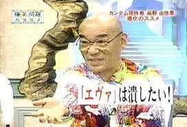 富野監督が「進撃の巨人」コキ下す→ネット「また老害爺の嫉妬?」「ガンダムも俺からみたらつまらん」「これはベタ褒めだろ!」